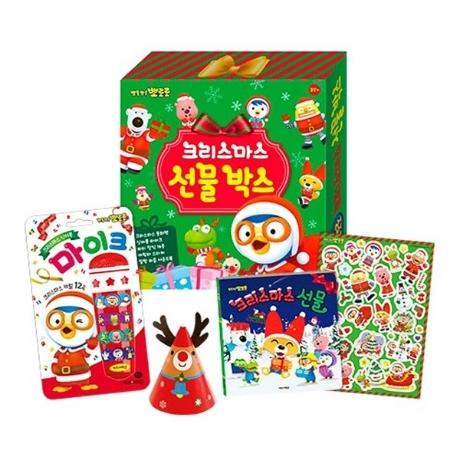 뽀로로 크리스마스선물박스