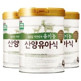 [원더배송] 남양 유기농 산양분유 4단계 800g X 3캔