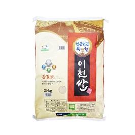 [19년산] 대월농협 임금님표 이천쌀 20kg/추청