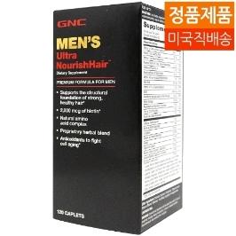 [지앤씨] [해외배송] 지앤씨/GNC 남성 울트라 나리쉬 헤어 120정