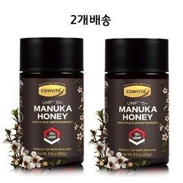 [해외배송] 콤비타 마누카 꿀 UMF15+ (MGO 514+) 250g x 2개배송 USA555
