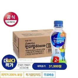 [베비언스] 킨더밀쉬 2단계 200ml 24입 (24개월부터)