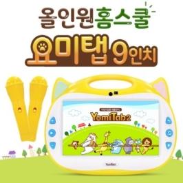 올인원홈스쿨 키즈탭 요미탭2 - 7인치 / 2,200편 콘텐츠