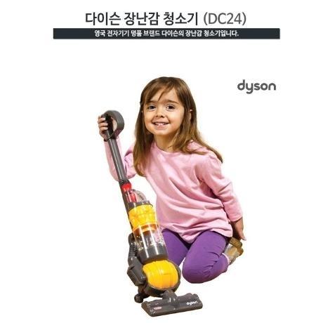 W데이행사 다이슨 장난감 청소기 (역할놀이/국내배송) #청소놀이 #선물추천