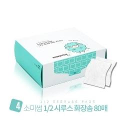 소미썸 1/2화장솜(라운드) 80매