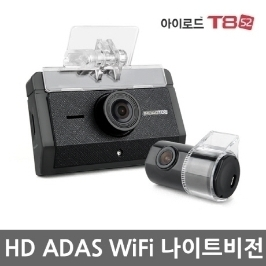 [아이로드] 무료출장장착 아이로드 T8시즌2 (64GB)