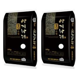 -19년산 햅쌀 경기미 추청아끼바레 10kg+10kg