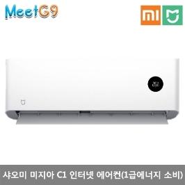 [샤오미] 샤오미 미지아 에어컨 C1 (1급에너지소비)/관부가세 포함/무료배송