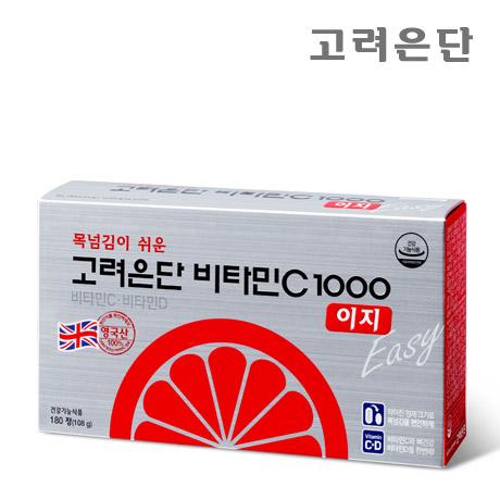 [고려은단]고려은단 비타민C 1000 이지 180정/3개월분/쇼핑백 증정