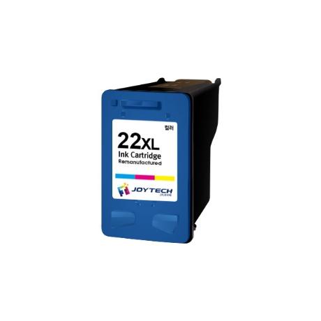 NO.22XL 컬러/대용량/호환