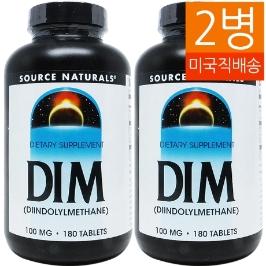 [해외배송] 2병 소스내추럴스 딤 DIM 디인돌리메탄 100mg 180타블렛
