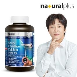 [하프클럽]내츄럴플러스  상어연골 칼슘 180캡슐 1병3개월분
