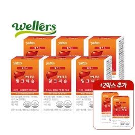 [더싸다특가] 웰러스 간에좋은 밀크씨슬 6+2 / 간건강영양제 / PTP포장