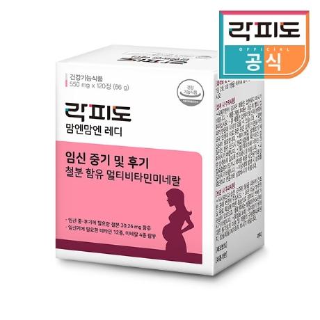 특가 락피도 맘엔맘엔 레디 (임신 중기 및 후기) (철분 함유)