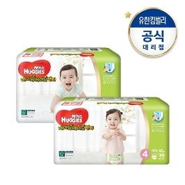 [하기스] ★최종42,400원★하기스 네이처메이드 팬티 2팩 기저귀