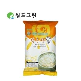 행복한쌀 5kg