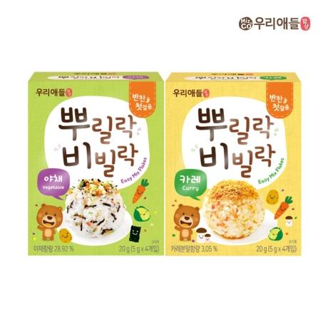 우리애들밥상 뿌릴락비빌락 (야채/카레)