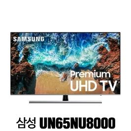 [삼성전자] 삼성전자 UN65NU8000 2018년 신상품 인공지능 4K UHD TV / 65인치 티비 해외직구 새상품
