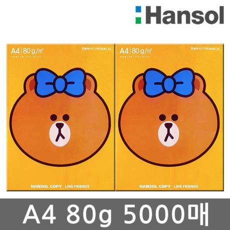 [한솔][선착순특급할인] 한솔 A4용지 복사용지 80g 5000매 (2BOX)