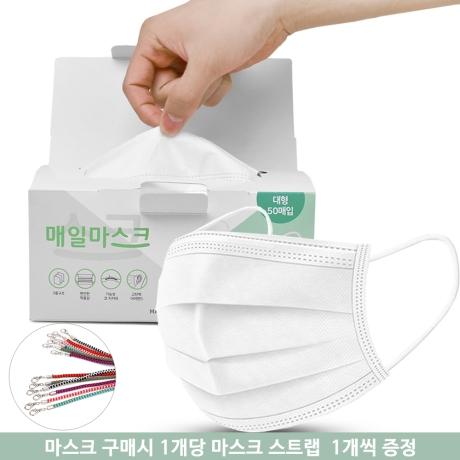 ★화이트★ 국산 3중구조 MB필터 대형 마스크 100매 + 마스크 스트랩 2개