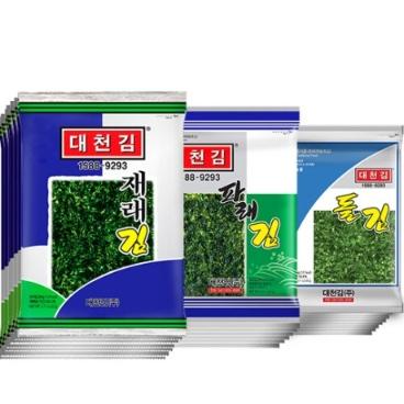 [대천김] 재래김/파래김/돌김 20봉(10봉 x 2세트)