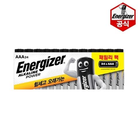 에너자이저 알카라인 대용량건전지 AAA 24알