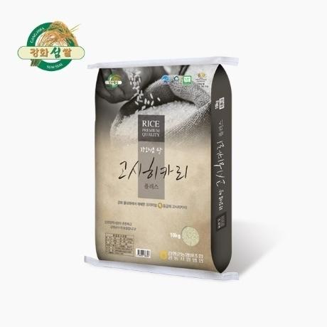 [강화섬쌀] 강화군농협쌀조합 강화섬쌀 고시히카리 플러스 10kg 2019 햅쌀