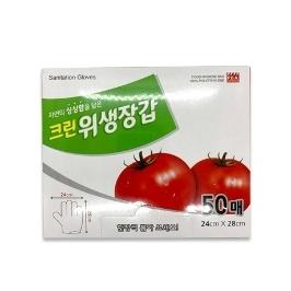 [싸고빠르다] 1월감사제_크린위생장갑 50매