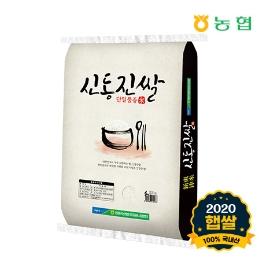 ★쿠폰할인★ 2019년 햅쌀 영광군농협 해뜨지 신동진쌀 20kg