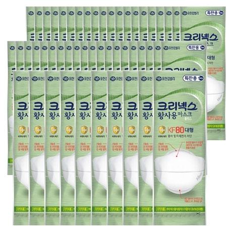 크리넥스 황사마스크 KF80 3중필터 대형1매입x50개 (총50p)