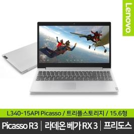 [최종혜택가 33만원] L340-15API Picasso R3 WHITE 81LW00BMKR /Free-Dos 트리플 스토리지