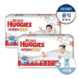 2020 하기스 매직 컴포트 팬티 기저귀 4~5단계 1박스