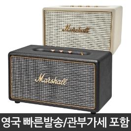 마샬 액톤 블루투스 스피커 블랙 Marshall Acton 영국정품 구매대행