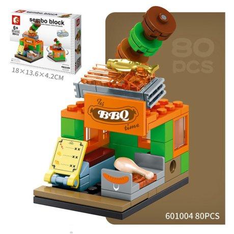 LEGO 거리체험 레고블럭 B4_ BBQ