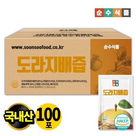 순수식품 도라지배즙 100포 실속형 배도라지즙