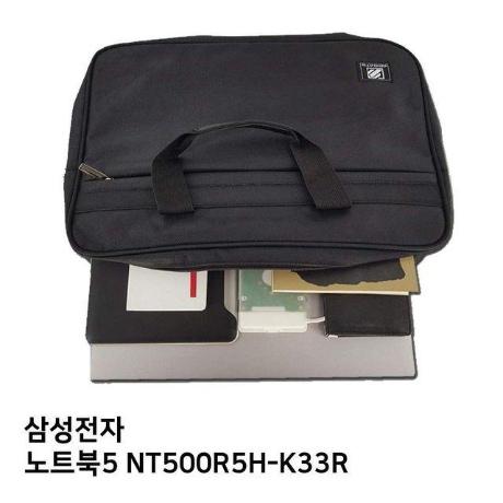 yv5zA5 S.삼성 노트북5 NT500R5H-K33R노트북가방