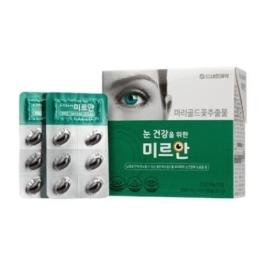 새한제약 눈 건강을 위한 미르안 루테인 눈영양제