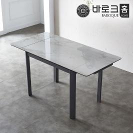 바로크홈 보글리아 확장형 세라믹테이블