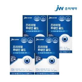 [더싸다특가] JW중외제약 프리미엄 루테인 골드 눈 영양제 6박스 총 6개월분