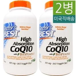 [닥터스베스트] [해외배송] 2병 닥터스베스트 코큐텐 100mg + 바이오페린 360베지캡