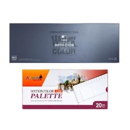 패키지특가신한 전문가용수채물감 20색+아트메이트 수채화파레트