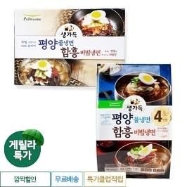 [게릴라특가] 풀무원 평양물냉면+함흥비빔냉면 4인분