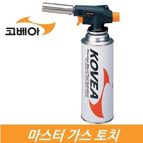 [코베아] 코베아 마스터 가스 토치 Master Gas Torch KGT-2211 ( KT-2211) 마스터가스토치 gi