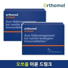 [Orthomol] 오쏘몰 이뮨(Immun) 드링크 + 정제 (30일분) 2개세트