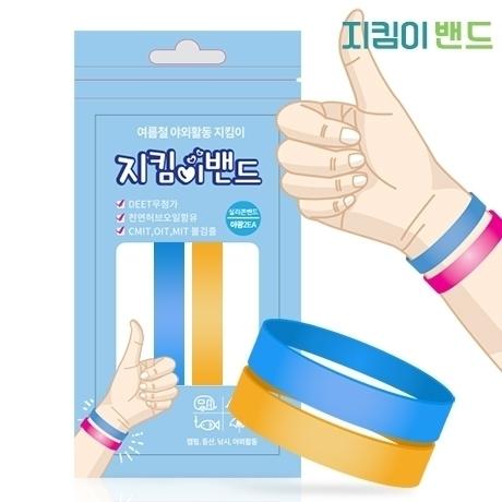 지킴이 밴드 2개입 / 천연 허브 오일 함유! (5+1)