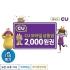 [11시특가] CU 2,000원권 (13시 오픈)