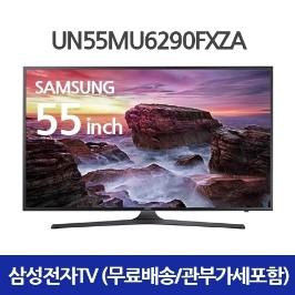 [해외배송] 삼성 UN55MU6290FXZA UHD 모든비용포함