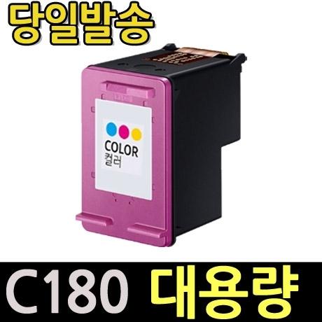 삼성 C180 대용량 컬러 재생잉크