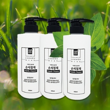살균 99.9 항균 저푸른초원위에 손세정제 바이러스예방 500ml