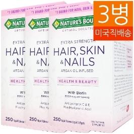 [커클랜드] [해외배송] 6/7월 세일!! 3병 네이쳐스 바운티 Hair, Skin and Nails 비오틴 5000mcg 250젤